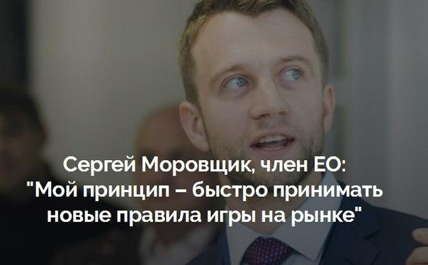Привет, друзья! Давайте знакомиться с новым членом EO Russia. Сергей