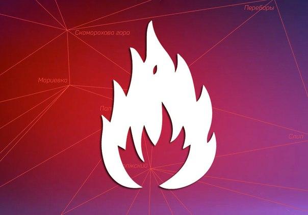 В Рыбинске в горящем доме погиб человек    10:04 | 14 сентября 2016  П