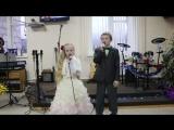 Песня в исполнении Бабжановых Вики и Ильи
