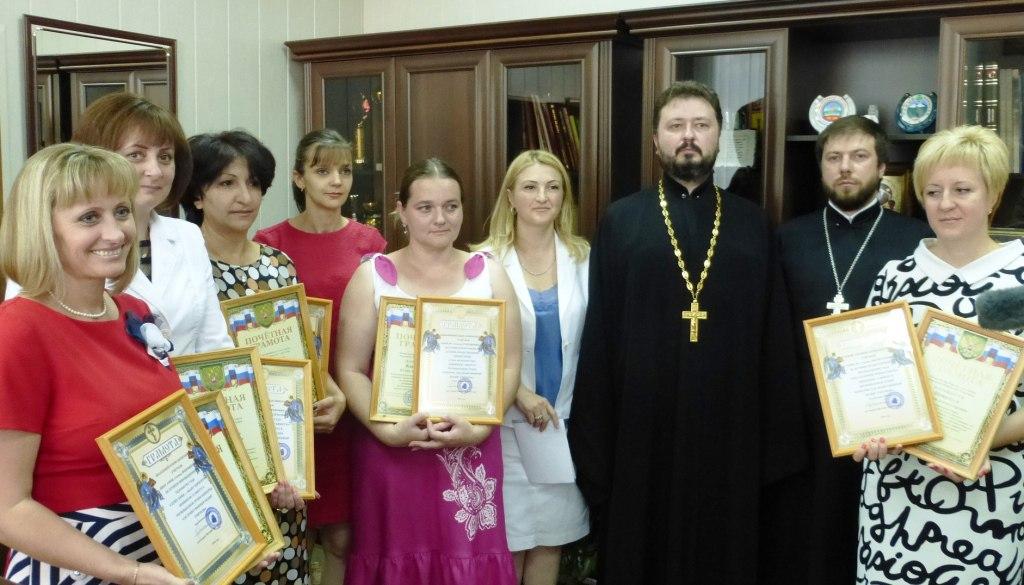 Учителя из Зеленчукского района победители регионального этапа конкурса «За нравственный подвиг учителя»