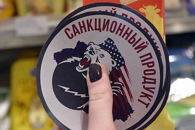 В Карачаево-Черкесии уничтожили полтонны санкционных апельсинов