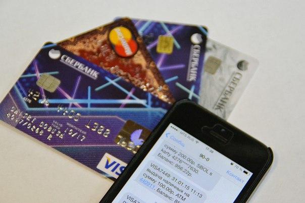 Житель станицы Сторожевая лишился сбережений на банковских картах