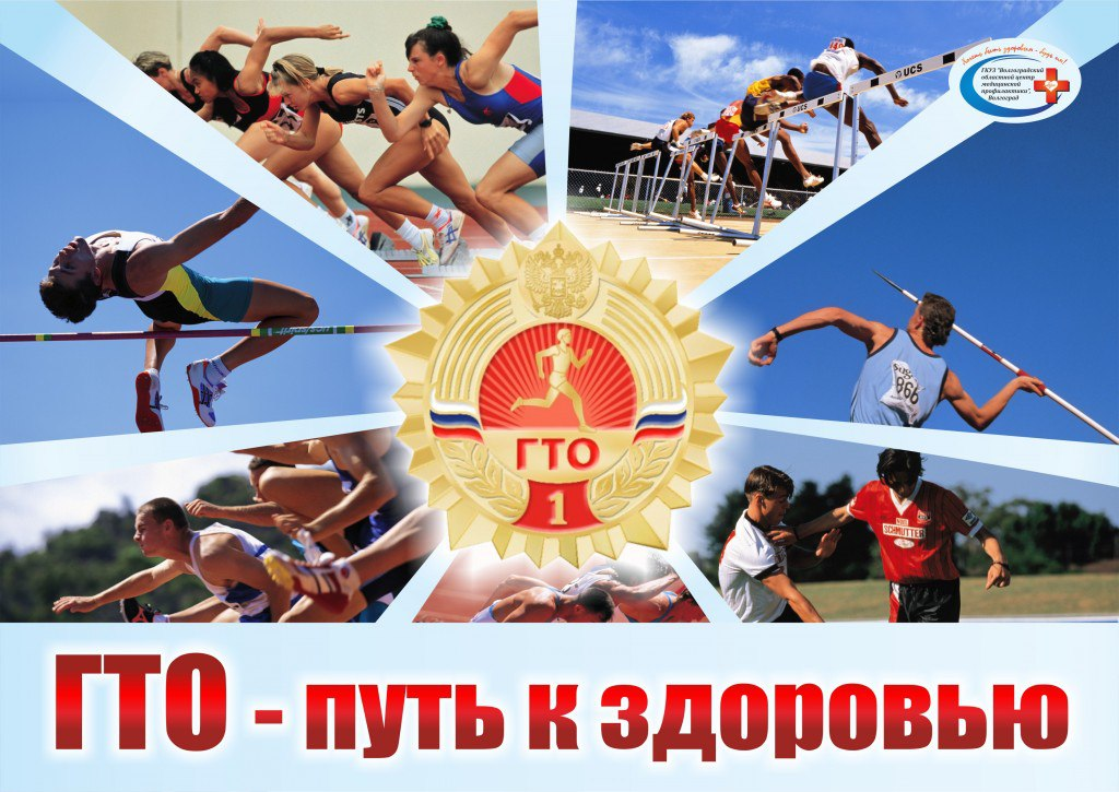 О возрождении программы «Готов к труду и обороне» в Зеленчукском районе