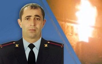 Полицейский из Карачаевска спас двух женщин из квартиры горящего дома