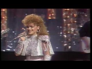 Лариса Долина - Льдинка ( 1988 )