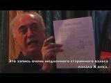 Джордж Савва - Значение египетской музыки для исполнителей беллиданса