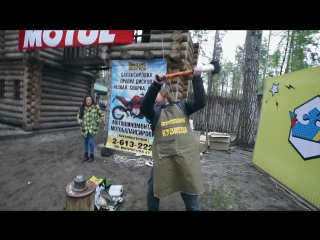 2016-04-30 MotoSeason