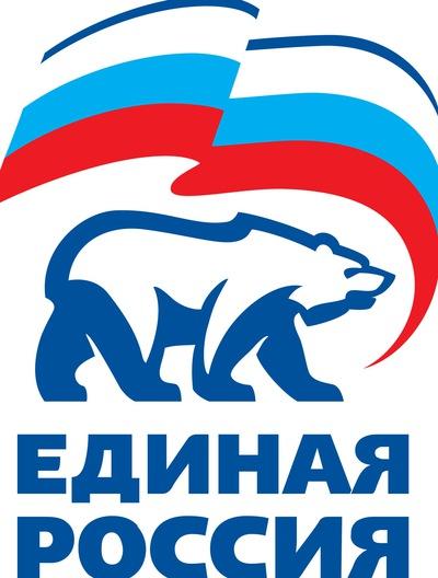 Метелкин владислав новокузнецк выборы