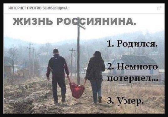 Путин терпелив, - Песков об отношениях России и США - Цензор.НЕТ 510