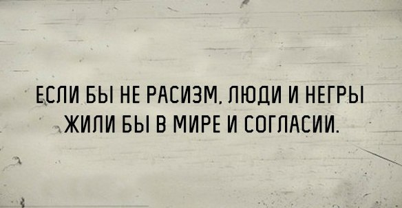 https://pp.vk.me/c631119/v631119816/2f8d5/wc0VDWYlcFw.jpg