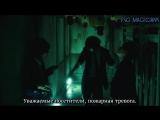 [FSG MAGICIANS] Моя история! | My Love Story! | Ore Monogatari! 2015 рус.суб