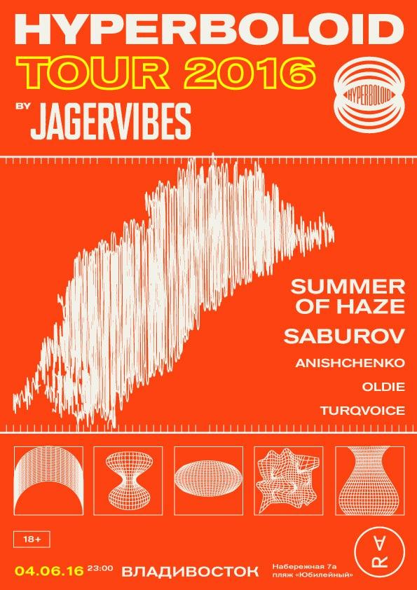 Афиша Владивосток 04.06 / SUMMER OF HAZE & SABUROV (HYPERBOLOID)