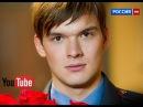 Нелегкое счастье 2016 Новые фильмы 2016 Мелодрамы 2016 русские новинки