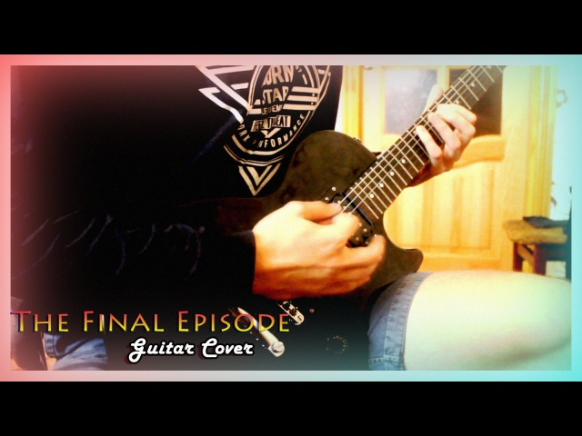 Asking Alexandria - The Final Episode [Let's Change Channel] Guitar Cover
