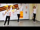 Конкурс военной песни и танца Имя радости-Победа! танец  «ЖУРАВЛИ»