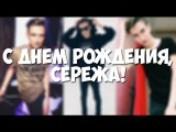 [HalBer]; Сережа Халус и Влад Беренич - Runnin Low