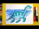 Как нарисовать Динозавра ЭЛАСМОЗАВР Урок рисования для детей от 3 лет
