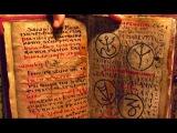 Тайна заговора. Магия слов. Мистическое влияние слов. Документальные фильмы