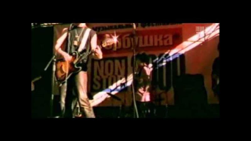 Чёрный Лукич - Концерт на Горбушке 2000 год