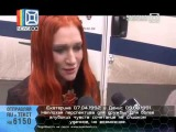 Линда и Валерия Гай Германика Репортаж с телеканала Music Box 13.02.14