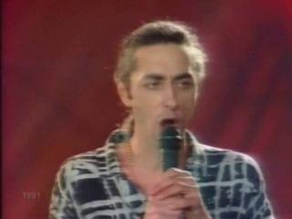 Михаил Файнзильберг - Матадор (1991)
