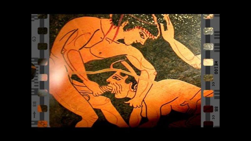 Тёмная история древней Греции и Рима. Документальный фильм » Freewka.com - Смотреть онлайн в хорощем качестве