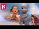 Кот Том говорящая интерактивная игрушка из компьютерной игры на канале Мисс Катя 2016 Tom Cat funny toy unboxing