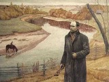 М.И. Бондарев -