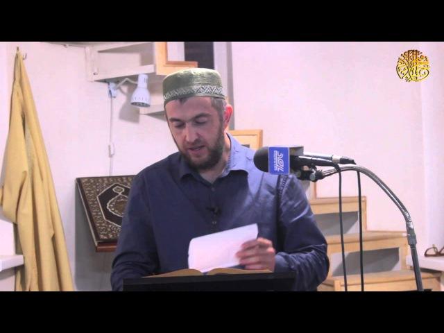 Достоинство и Чудеса Корана| Абдулла Хаджи| Центральная Мечеть г.Каспийск