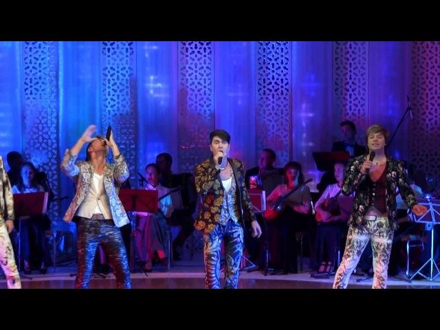 Группа На-на поет татарскую песню Умырзая!