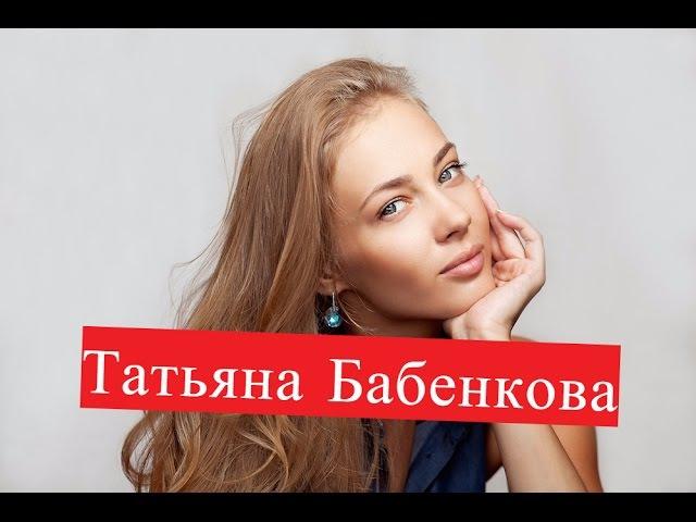 Татьяна Бабенкова Полицейский с рублевки Алёна