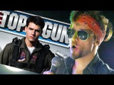 Danger Zone (from Top Gun) Jonathan Young POWER METAL COVER