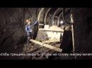 Герои подземки. Люди по профессии шахтер