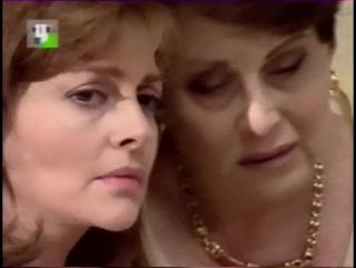 Без права на любовь / Nada Personal 87