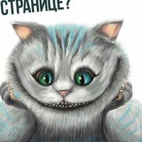 Настасья Metko