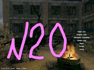 сталкер мод вариант омега полная версия серия № 20