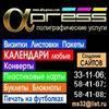 Сувениры с Фото Брянск | переплет дипломов