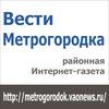 Интернет- газета района Метрогородок