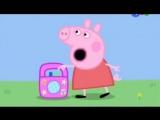 Свинка Пепа прикол