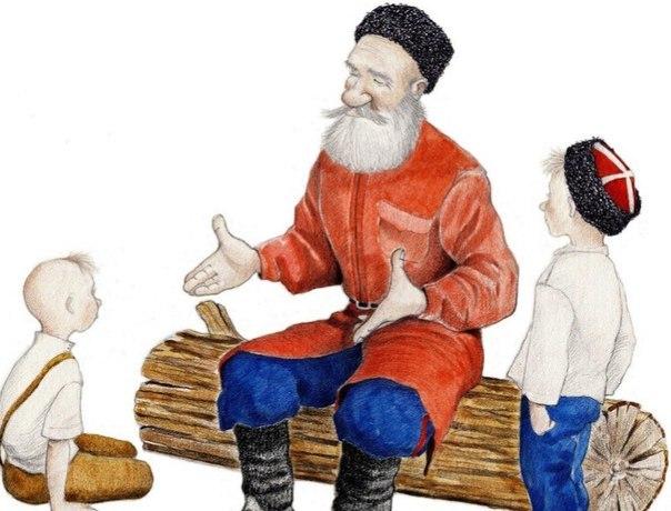 Афиша Тамбов Казачья наука