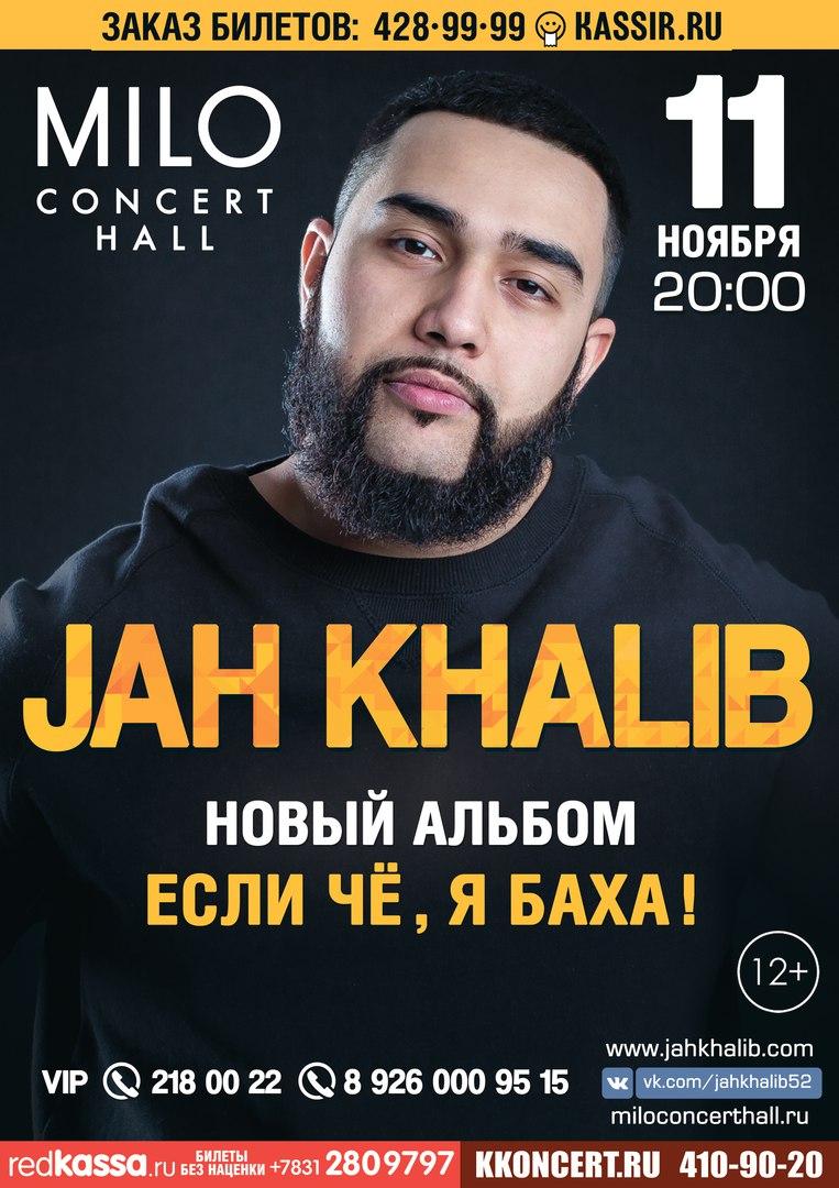 Скачать музыку mp3 русские хиты