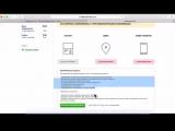 Advcash advanced cash платёжная система. Регистрация, верификация, инструкция
