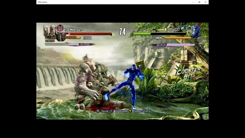 Killer Instinct Ranked ZER041337(Omen) Vs TDB Mitonson(Eyedol)