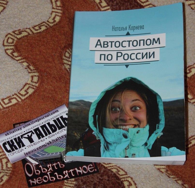 http://cs631121.vk.me/v631121527/12526/-dKn8_z0gcA.jpg