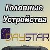 Автомагнитолы DAYSTAR
