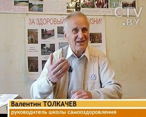 Где В Архангельске Закодироваться От Алкоголизма