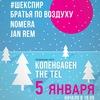 II отборочный тур фестиваля «ЖИВОЙ!»-2016
