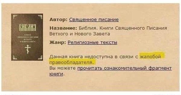 http://cs631121.vk.me/v631121606/144b3/Y1q_yb6iseM.jpg