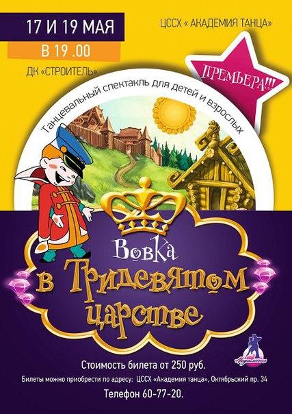презентация на тему животные красной книги россии