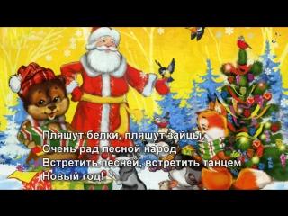 НОВОГОДНИЕ ПЕСНИ для детей _ Звезды Новый год развесил!_HD